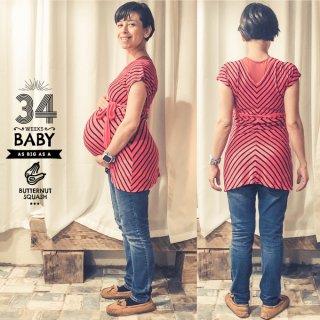 34 Weeks Pregnancy Update www.lifeslittlesweets.com