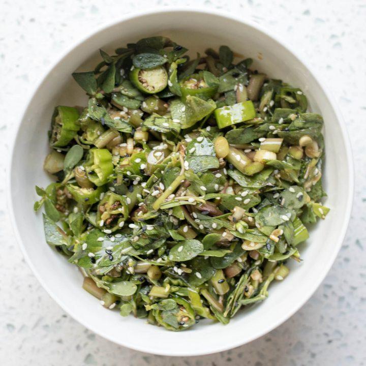 Purslane Shishito Salad